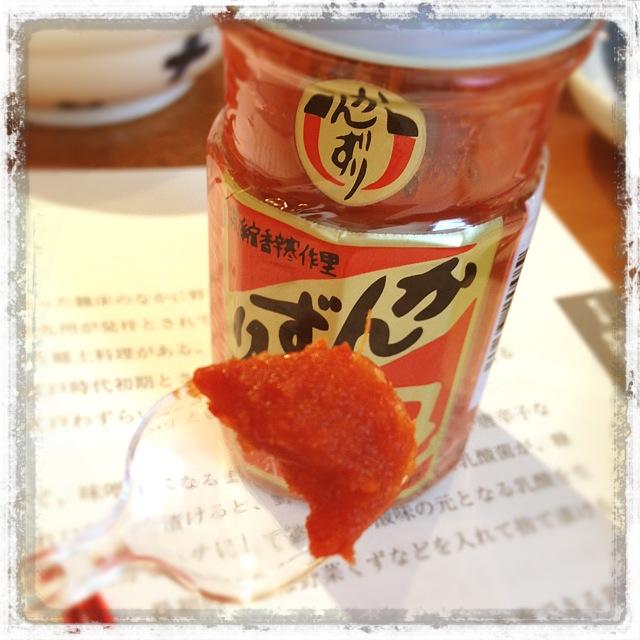 かんずり_辛み発酵調味料