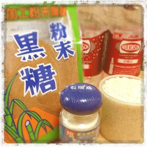 とぎ汁乳酸菌_材料