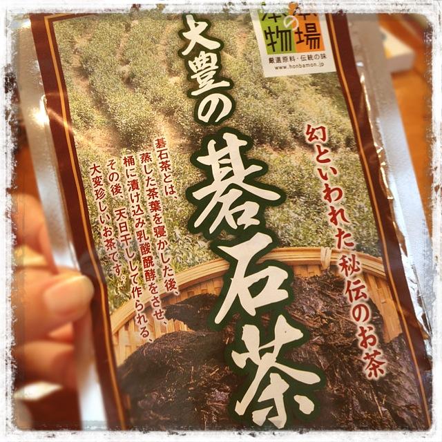 碁石茶_発酵茶