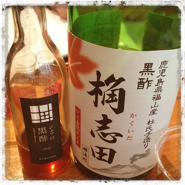 酢ティスティング_高級黒酢