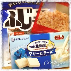 クリームチーズの塩麹昆布和え_材料