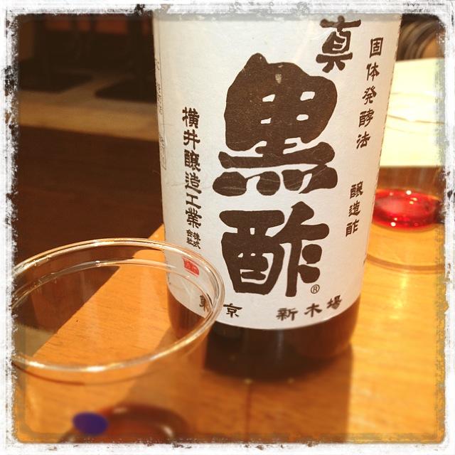 酢ティスティング_まっくろ酢