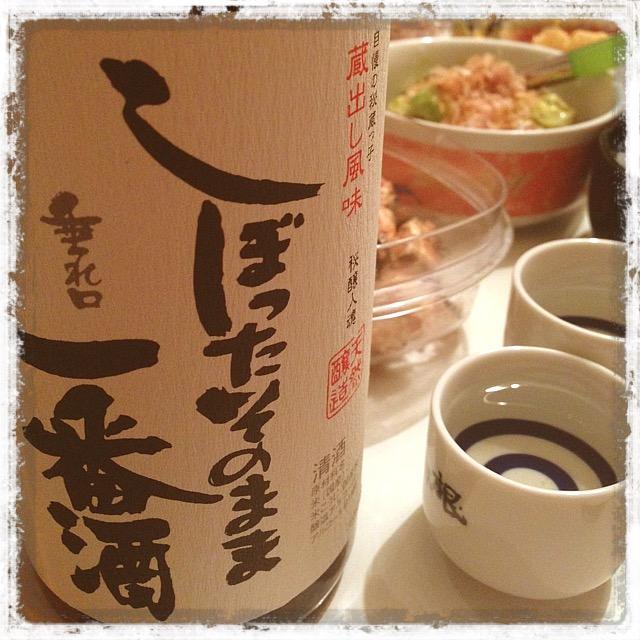 蔵出し日本酒_しぼったそのまま一番酒