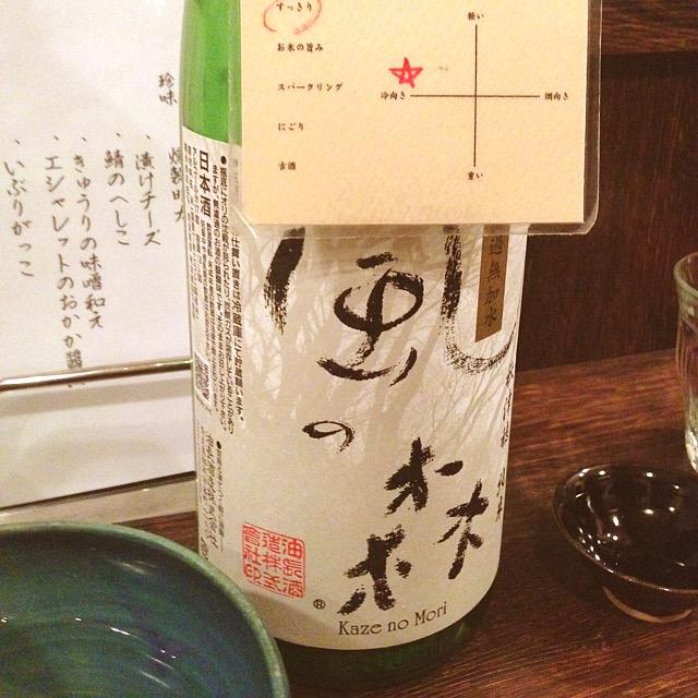 風の森_日本酒