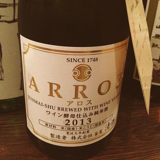ARROZ_日本酒