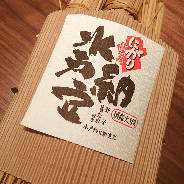 にがり水戸納豆