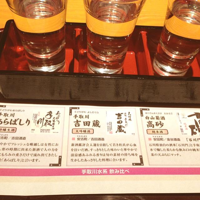 日本酒_手取川飲み比べ