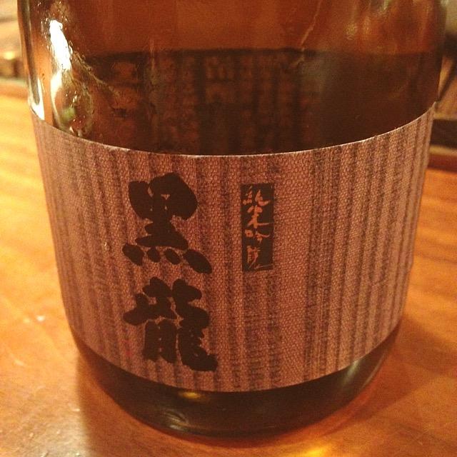 黒龍_日本酒