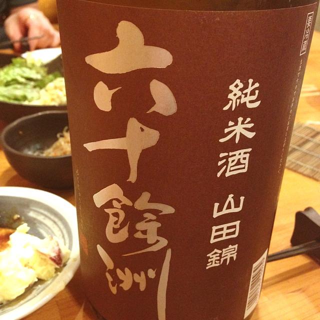 六十餘洲(ろくじゅうよしゅう)_日本酒