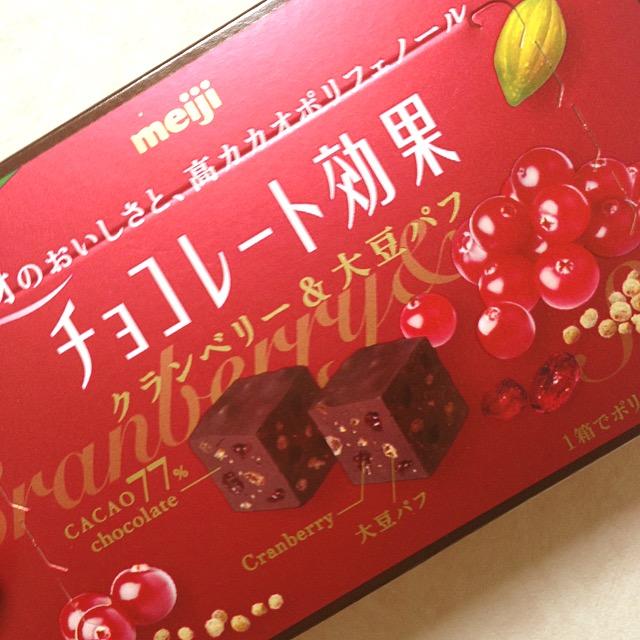 チョコレート効果_クランベリー大豆パフ