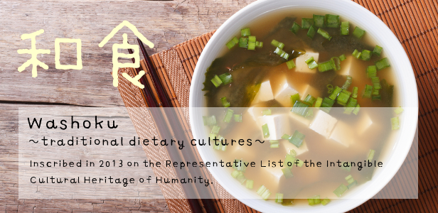 Japanese fermented food for Health