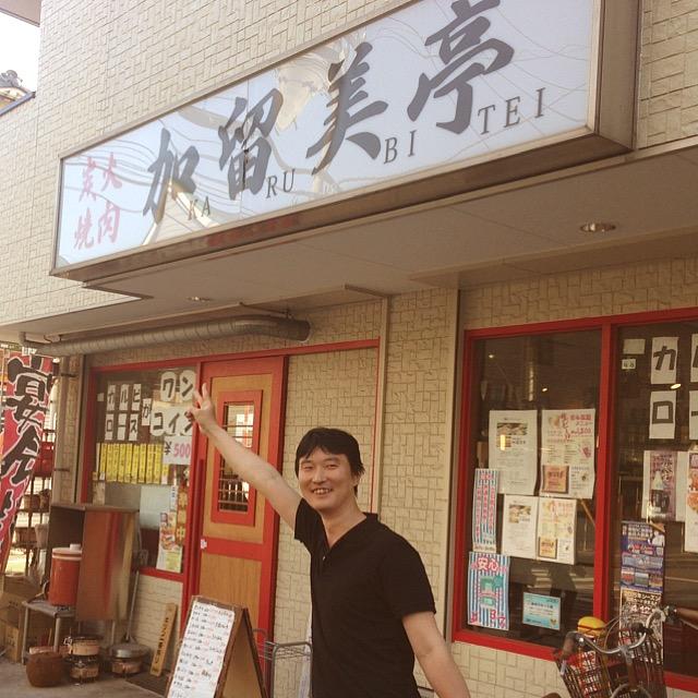 人気焼肉店の本格韓国キムチ_加留美亭