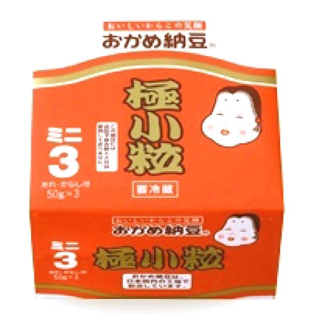 おかめ納豆 超小粒シリーズ_納豆アンケート