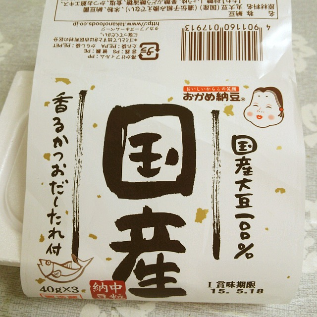 国産中粒納豆ミニ3_みんなの納豆ランキング