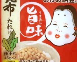 おかめ納豆旨味昆布たれ_納豆アンケート