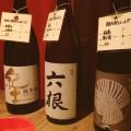 六根 オニキス 純米酒 無濾過本生