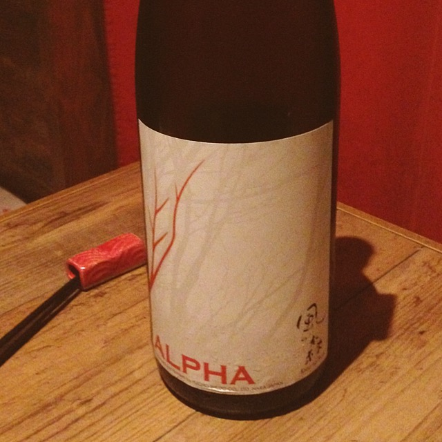 いつかの日本酒「ALPHA  風の森 TYPE1 純米 生原酒 2014BY」