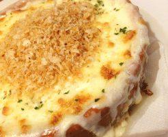 有機野菜のチーズグラタン